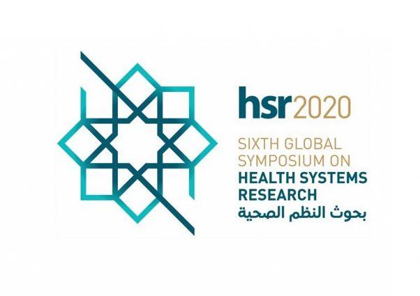 HSR2020 logo
